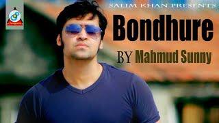BONDHURE | Mahmud Sunny | New Music Video 2017 | Sangeeta