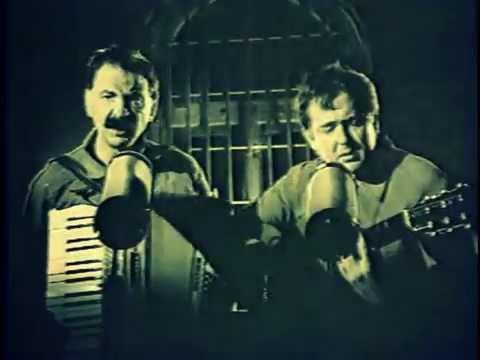 Городок (1993) - Куплеты зеков: