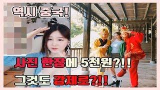 박가린님♥ 사진 한장에 4천원.. 그것도 강제로? 효도여행 다녀왔어요!