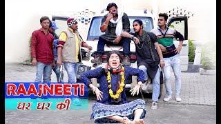 दंगल Of Raajneeti | Full Entertainment | Firoj Chaudhary