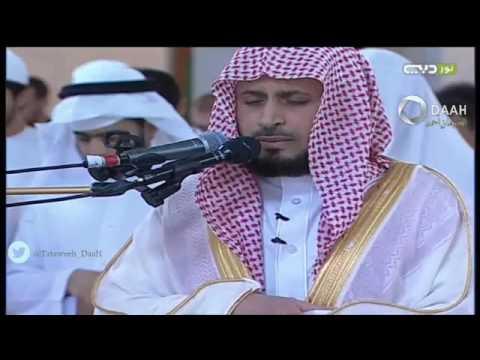 Xxx Mp4 Sheikh Saad Al Ghamidi Dubai Salat Al Taraweeh 1437 Ramadan 5 2016 6 9 3gp Sex