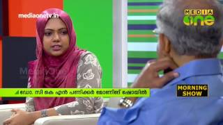 Dr.C K N Panicker as guest in Morning Show 04-08-17