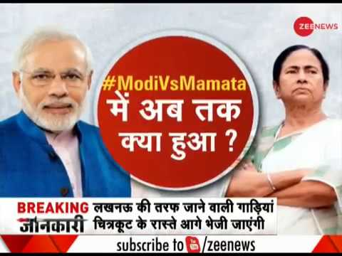 Xxx Mp4 Is This Mamata Banerjee S Satyagraha Or Dictatorship In Bengal Watch Debate 3gp Sex
