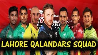 Lahore Qalandars Squad for PSL 2018