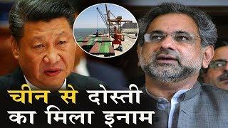 CPEC को लेकर China ने Pakistan को दिया बड़ा झटका,   बढ़ाई परेशानी