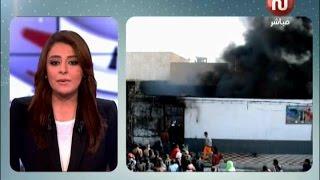 وفاة 3 أشخاص إثر إندلاع حريق بمستودع لبيع المحروقات المهرّبة بولاية ڨابس
