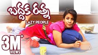 Baddhaka Ratna - Lazy People    Mahathalli