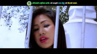 New Nepali Selo Song 2073 -BIRANO MAYA Full Song  BY Raj Dong & LXMI SYANTAN