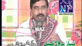 SHAH MUHAMMAD DANISH punjabi mushaira..,.,,,.JANI AWAN JHANG PAKISTAN