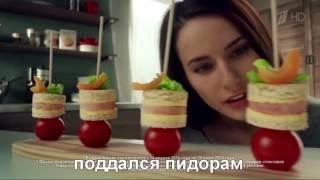 RYTP Правильные рекламы 30 (FULL Videos)