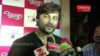Anubhav Mohanty - Lead Actor - Agastya - Interview