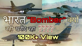 Reason Why India Is Not Buying Any Bomber Aircraft ??|Types of Combat Aircrafts |Vnation111