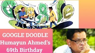 GOOGLE DOODLE Humayun Ahmed's 69th Birthday-  Humayun Ahmed Doodle-  Humayun Ahmed Google Doodle