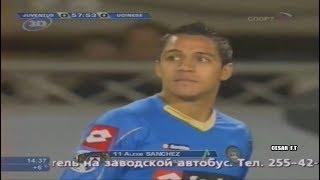 Debut de Alexis Sánchez en Udinese (19 Años) - Serie A - 14/09/2008