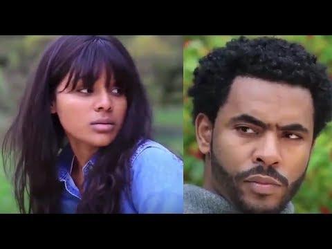 Xxx Mp4 Selam Tesfaye YeLib QuanQua Ethiopian Film 2018 3gp Sex