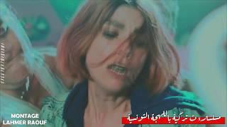 يا دنيا يزينا - من مسلسل كلثوم الجديد 😢