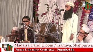 Muqalma - 3, Payame Insaniyat Conference, Shahpurwa Bahraich, 27/03/2017, Mushaira Media