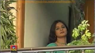 Mere Mehboob Qayamat Ho Gi (Zafar Iqbal Zafri - 2001)