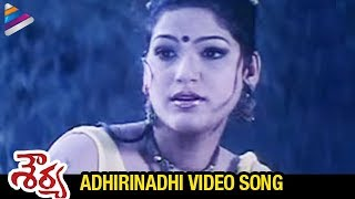 Sowrya Movie   Adhirinadhi Video Song   Dhanush   Aparna   Yuvan Shankar Raja