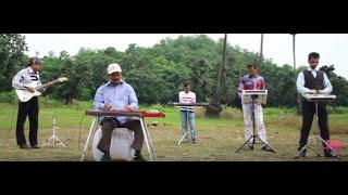 Na Jeo Na (Instrumental) | Indranil M Tunes ft. Somenath Mitra