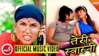 New Nepali Comedy Teej Song |