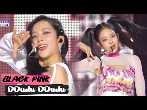 Hot 쇼음악중심 Blackpink Ddu Du Ddu Du 블랙핑크 뚜두뚜두 Show Music Core 20180707