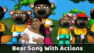 Bear Song For Babies | Bear Action Song | Bear Rhyme With Actions | Animal Songs For Kids | Poems