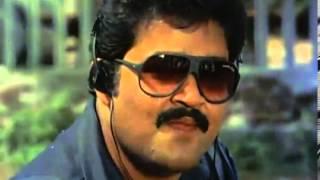 mohanlal Malayalam Movie Poomukhappadiyil ninneyum kaathu -