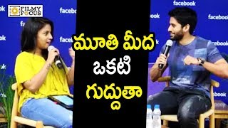 Naga Chaitanya Gets Angry on Mahathalli || Naga Chaitanya Latest Interview - Filmyfocus.com