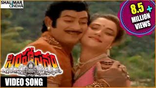 Simhasanam Movies || Vahvaa Nee Video Song || Krishna, Jayaprada, Radha