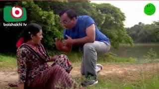 বাংলা নাটক মাইক মফিজ।।।সেতু