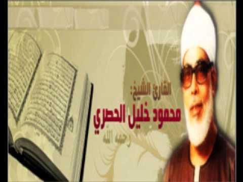 Xxx Mp4 سورة إبراهيم 14 مجودة بصوت محمود خليل الحصري 3gp Sex