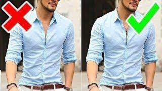 10 حيل لإرتداء الملابس يجب على كل رجل أن يعرفها !