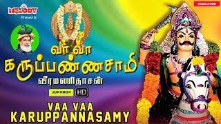 Vaa Vaa Karupannasamy| Karuppannasamy Songs | Ayyappan Songs | Veeramanidaasan | Jukebox
