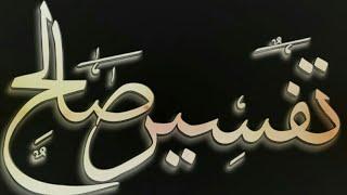 FOLLOW & SHARE FOR DAILY WAZAIF
