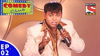 Comedy Club - Episode 2 - Kahani Mein Twist Special