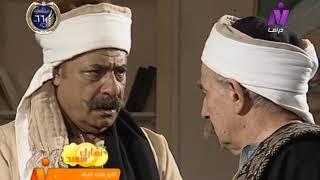 مسلسل ״الوشم״ ׀ أحمد عبد العزيز – مها البدري ׀ الحلقة 15 من 21
