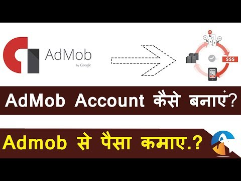 Xxx Mp4 How To Create Admob Account In Hindi 2018 Step By Step Video Tutorials 3gp Sex