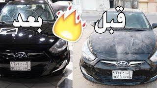 ردت فعل محمد يوم جبت له السيارة جديدة !! | NEW CAR FOR FRIEND