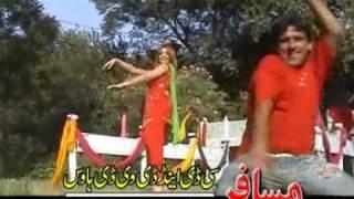 Pari da Paristan Rahim shah and Nazia iqbal