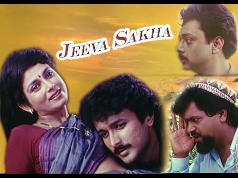 Xxx Mp4 Jeeva Sakha 1992 Marathi Full Movies Varsha Usgaonkar Ajinkya Dev 3gp Sex