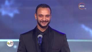"""جائزة مهرجان السينما العربية للفنان """" خالد صالح """" ويتسلمها نجله """" أحمد خالد صالح"""" #ACA"""