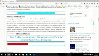 PSC Result 2016 Bangladesh - Dperesult.teletalk.com.bd