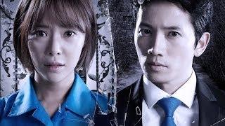 Secret Love   비밀   秘密 [Trailer]