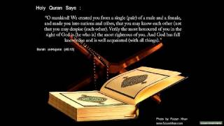 All Quran Verses On Marriage