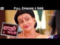 Download Video Thapki Pyar Ki - 2nd February 2017 - थपकी प्यार की - Full Episode HD 3GP MP4 FLV