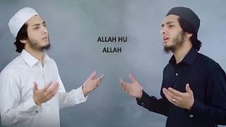 HASBI RABI - AQIB FARID (VOCALS & DUFF ONLY)