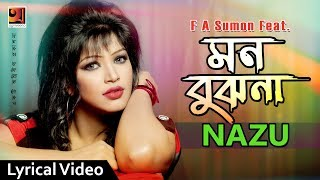 F A Sumon feat Nazu | Mon Bojhena | New Bangla Song 2018 | Lyrical Video |  ☢☢ EXCLUSIVE ☢