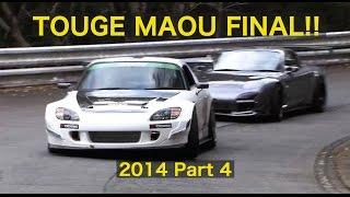 englishsub  2014 part 4best motoring