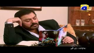 Laut Kay Chalay Aana - Episode 23 Promo | Har Pal Geo